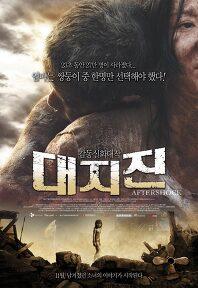 2010년 11월 첫째주 개봉영화