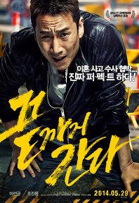 2014년 5월 다섯째주 개봉영화