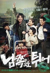 2013년 2월 첫째주 개봉영화