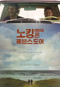 2013년 5월 셋째주 개봉영화