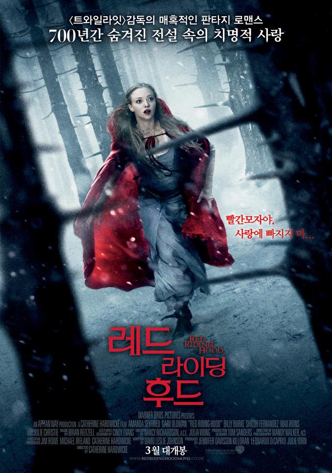 2011년 3월 셋째주 개봉영화