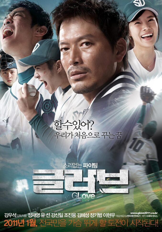 2011년 1월 셋째주 개봉영화