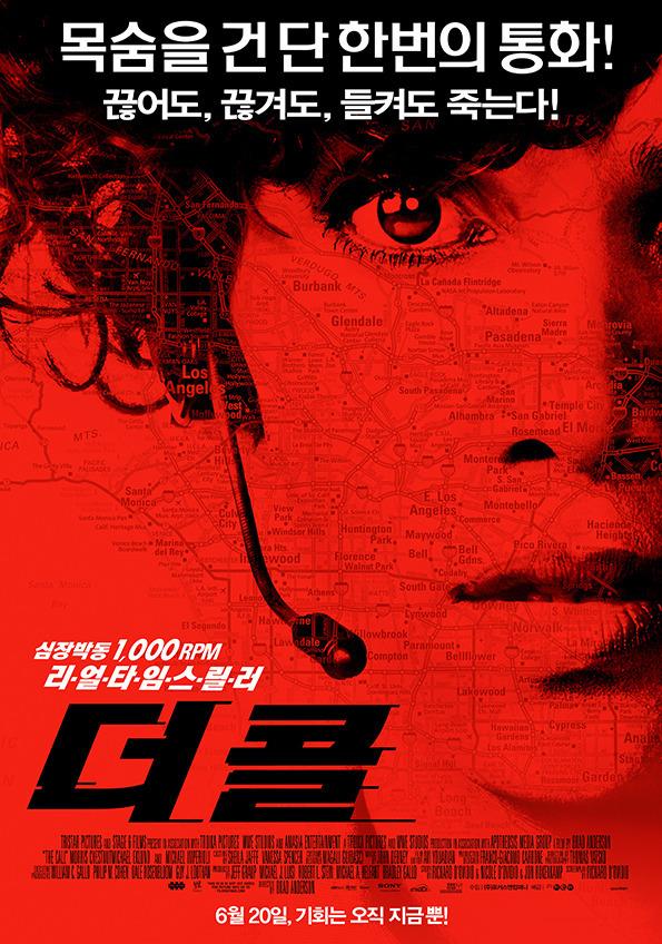 2013년 6월 셋째주 개봉영화